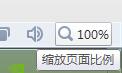 QQ截图20150528153656.jpg