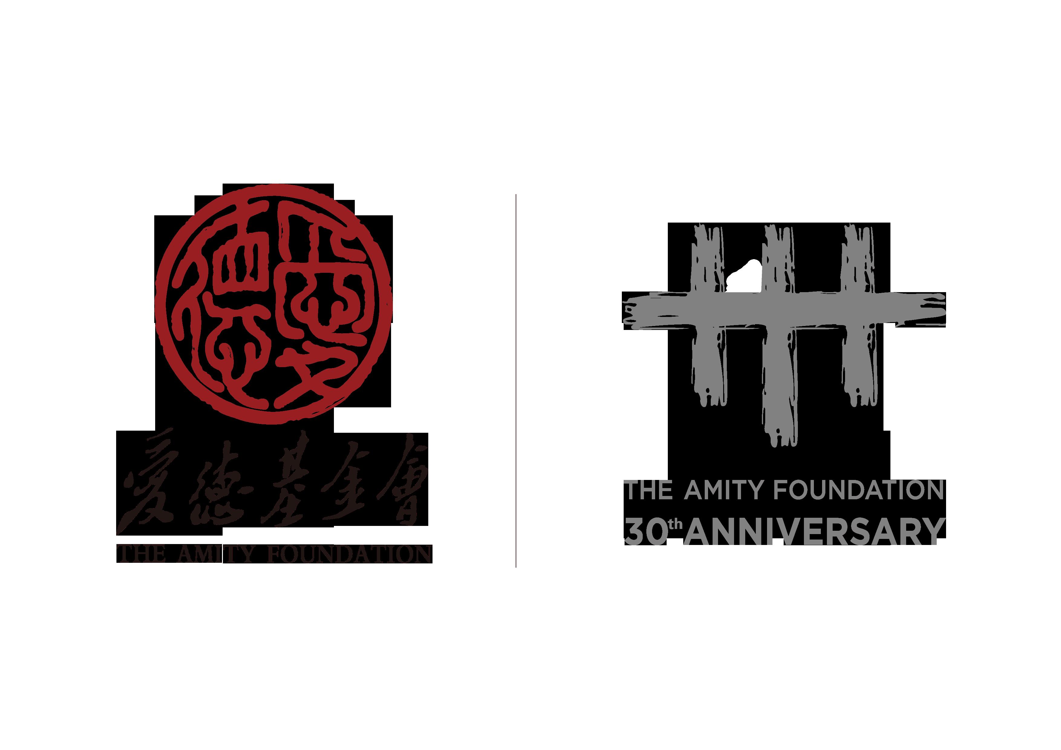爱德基金会30周年logo.png